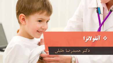 تصویر آنفولانزا در اطفال